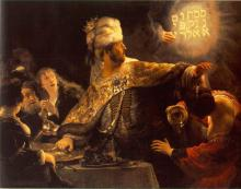 Rembrandt - The Feast of Belshazzar