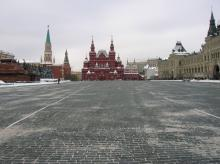 Moscow - Red Square - Lenin Mausoleum, State Historical Museum, State Department Store