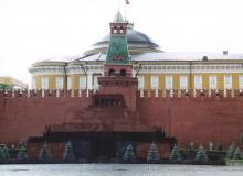 Moscow - Lenin Mausoleum - Red Square