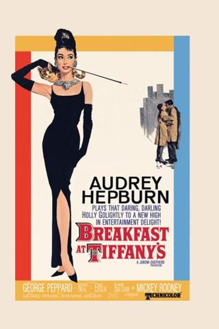 Breakfast At Tiffany's -  Wallpaper #3 320 x 480 (iPhone/iTouch)
